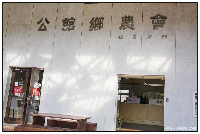 20131204苗栗福樂