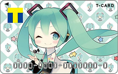 """Miku T card 3 • <a style=""""font-size:0.8em;"""" href=""""http://www.flickr.com/photos/66379360@N02/9056385524/"""" target=""""_blank"""">View on Flickr</a>"""