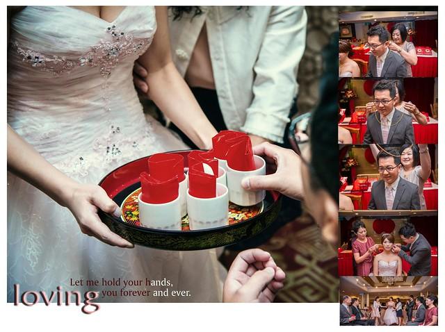 訂婚儀式和奉茶