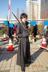 """Comiket 85 75 • <a style=""""font-size:0.8em;"""" href=""""http://www.flickr.com/photos/66379360@N02/11751448094/"""" target=""""_blank"""">View on Flickr</a>"""