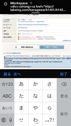 Puffin_code_copy
