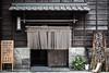 Photo:obi-ten shop By