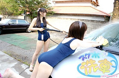 "Akiba Carwash 2 • <a style=""font-size:0.8em;"" href=""http://www.flickr.com/photos/66379360@N02/9386168615/"" target=""_blank"">View on Flickr</a>"