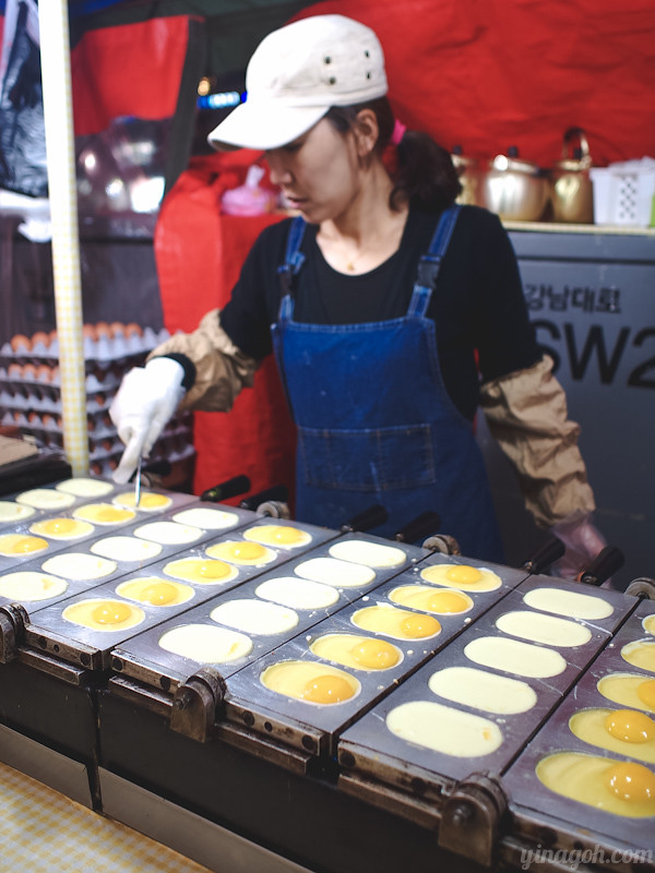 Gyeran Bbang Egg Bread Korea