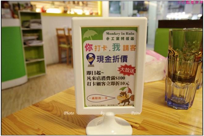 中壢中原monkey in rain pizza (8).JPG