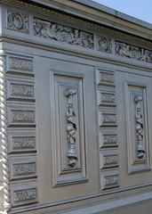 Pelton detail side