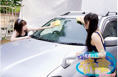 "Akiba Carwash 3 • <a style=""font-size:0.8em;"" href=""http://www.flickr.com/photos/66379360@N02/9386168313/"" target=""_blank"">View on Flickr</a>"