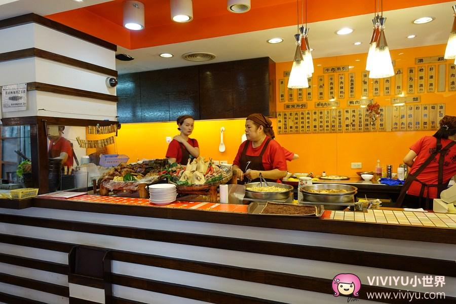 [桃園.美食]懶得煮客家麵食館~小菜多樣平價餐廳.主婦懶得煮的另一個選擇 @VIVIYU小世界