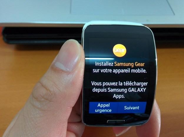 Samsung Gear S - Start up screen