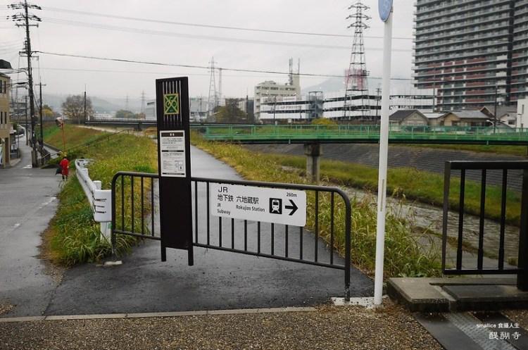 【京都・景點】 散步世界文化遺產 楓紅景致有如醍醐灌頂   醍醐寺