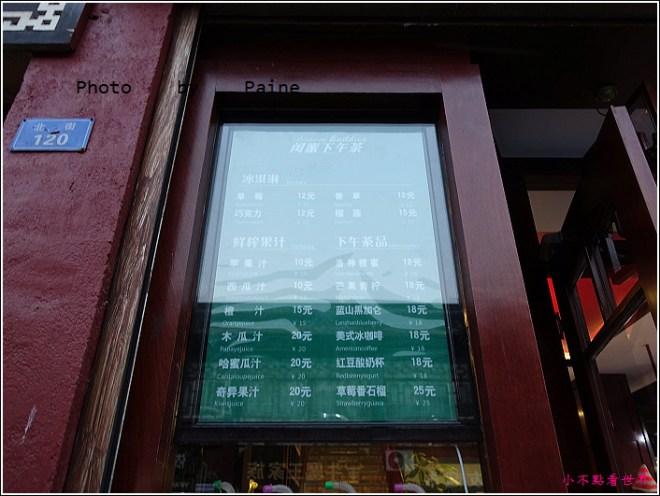 湖北襄陽北街 (6).JPG