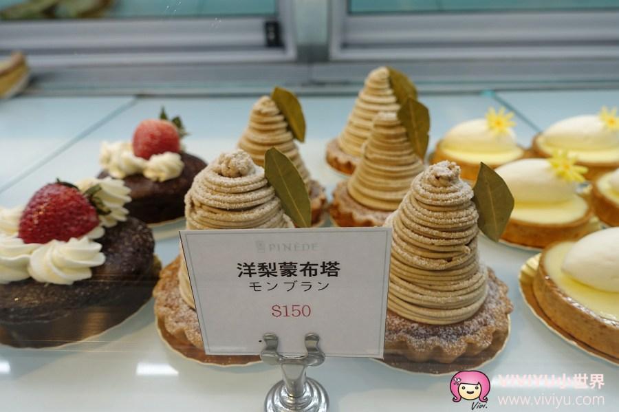 PINEDE,台北甜點,台北美食,名古屋,彼內朵,忠孝復興站,捷運,起司蛋糕,餅乾泡芙 @VIVIYU小世界