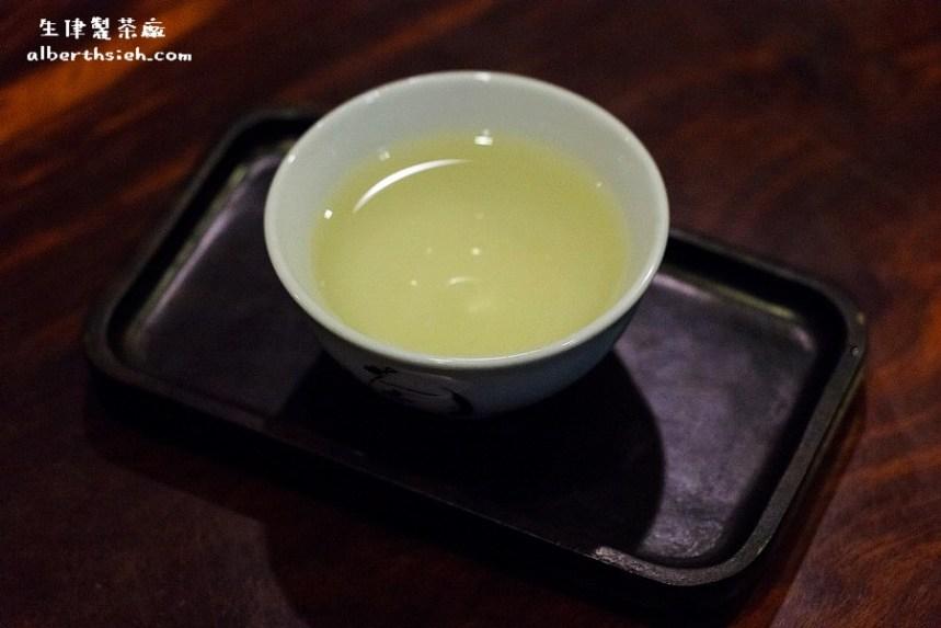 新北市林口.生津製茶廠