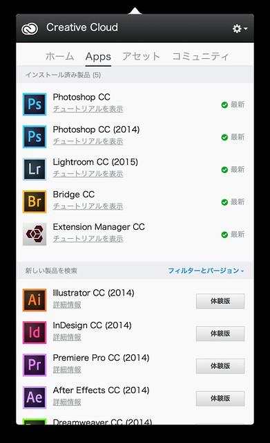 スクリーンショット 2015-04-22 20.39.17