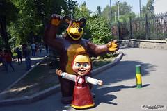 Almaty Tsentralny Park Gorkogo 098 2