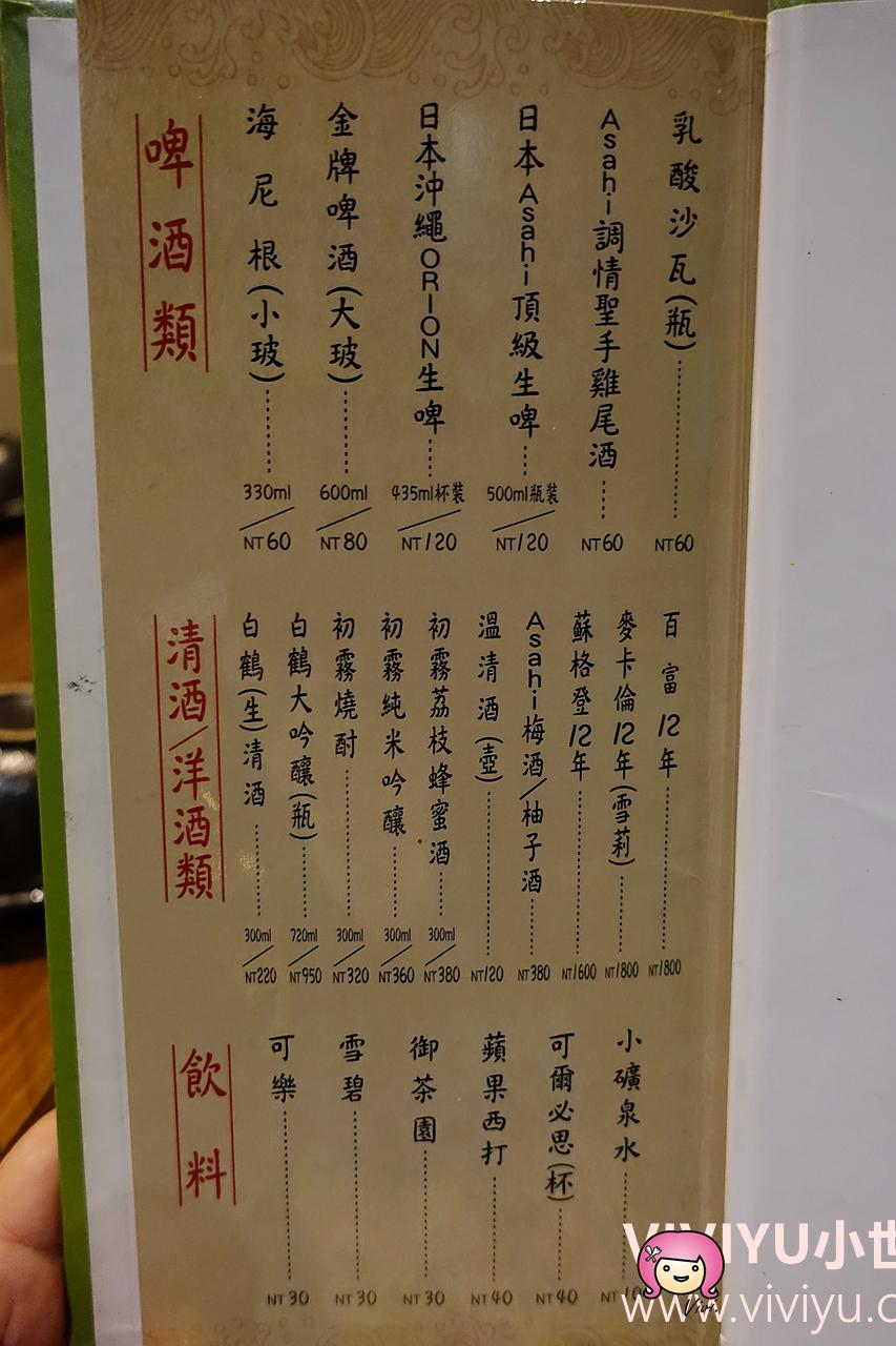 [桃園.美食]小料理食事處.夜晚營業的日式居酒屋~吃的到創意新台菜.宵夜好去處 @VIVIYU小世界