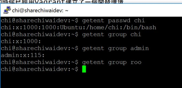 Check if user group exist on linux