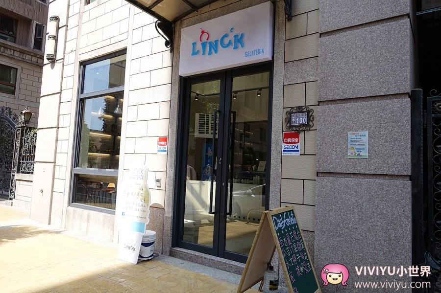 [八德.美食]♡冰品特輯♡Linck Gelato.林客義式冰淇淋~每日推出不同口味 @VIVIYU小世界