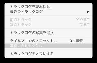 スクリーンショット 2015-04-13 1.12.27