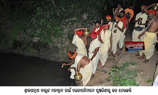 Photo :: Daru Mohasnnana & other rituals of Daru Jagannath