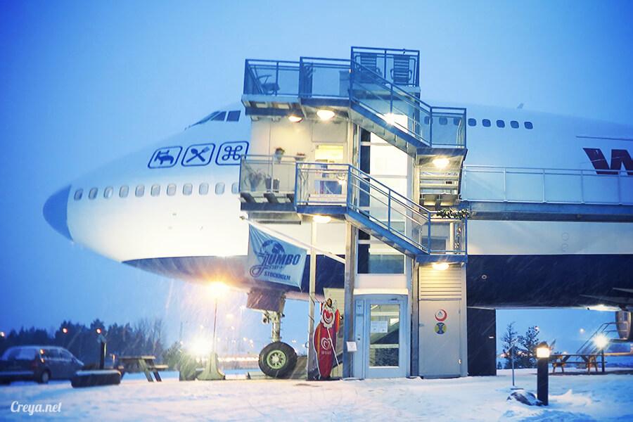 2016.07.08 | 看我歐行腿 | 只載去見周公的飛機,瑞典斯德哥爾摩機場旁的 Jumbo Stay 特色青年旅館08