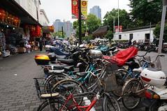 Shanghaï 2016