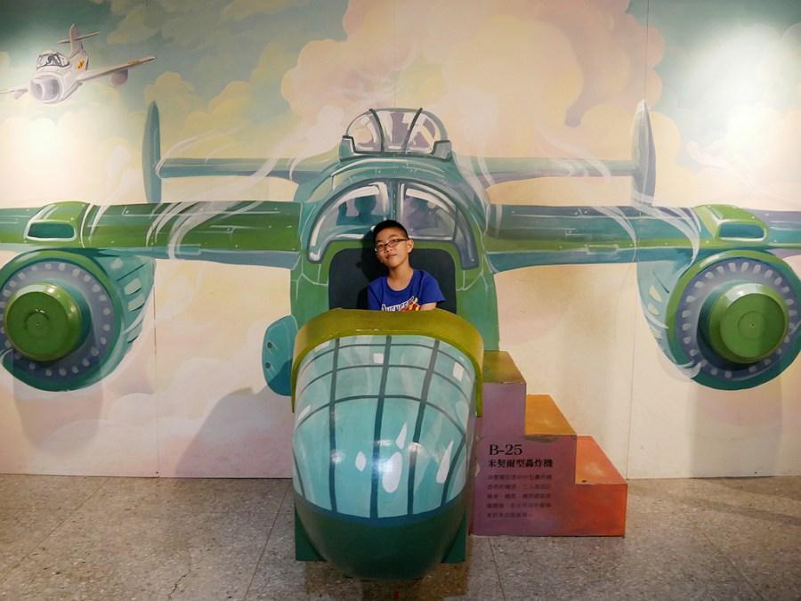 一日遊,免費景點,室內景點,新竹二日遊,新竹旅遊,新竹眷村博物館,親子旅遊 @VIVIYU小世界