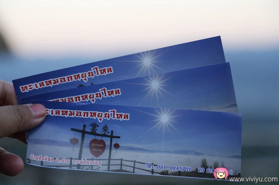 PAI,拜縣,擺鎮,泰國旅遊,清邁旅遊,雲來,雲來觀景台YunLai View Point @VIVIYU小世界