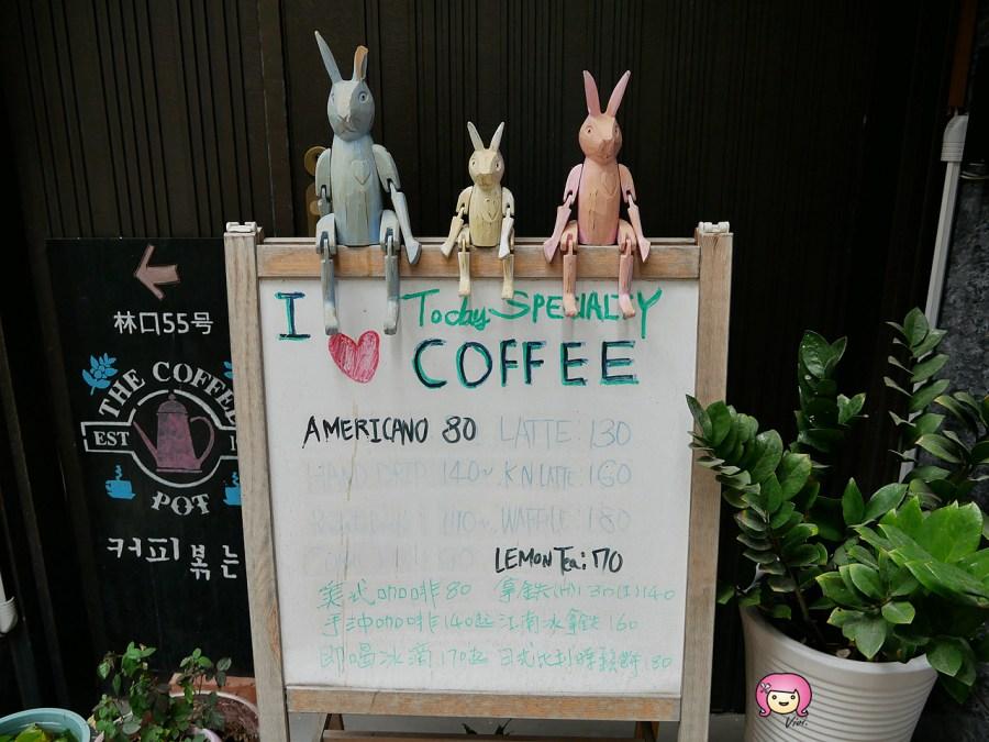 [林口美食]林口55號咖啡.春節期間有營業│藏身在社區大樓隱藏版咖啡館~林口昕境廣場附近 @VIVIYU小世界