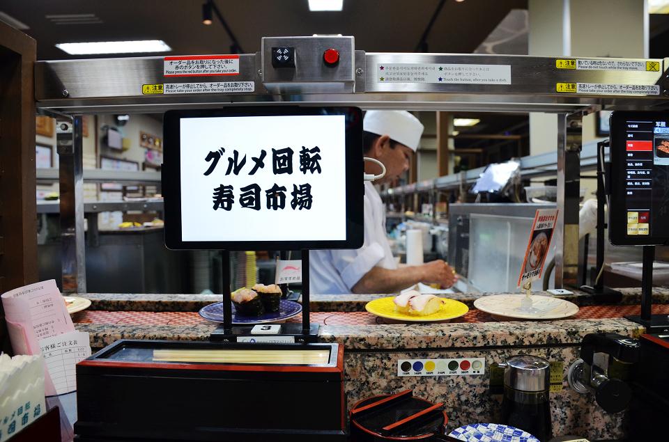 美國村迴轉壽司市場08.JPG