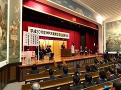 190325_Graduation Ceremony_3