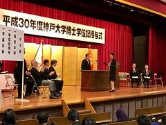 190325_Graduation Ceremony_2
