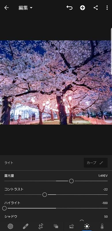 Screenshot_20190405-195305_Lightroom CC