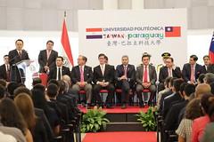 Inicio de clases en la Universidad Politécnica Taiwán – Paraguay