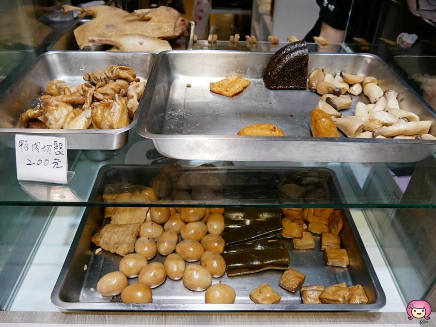 [桃園美食]享念味|國際路小吃~大甲芋頭米粉、鳳梨苦瓜雞泡飯、客家酸菜鴨肉麵.麵食有特色 @VIVIYU小世界
