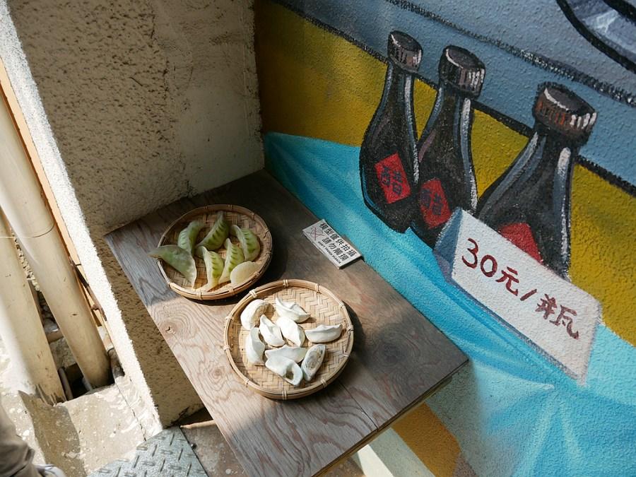 [新竹旅遊]新竹眷村博物館│新竹市區裡免費景點~保留著早期眷村原汁原味生活環境 @VIVIYU小世界