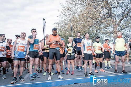 Maratón-7277