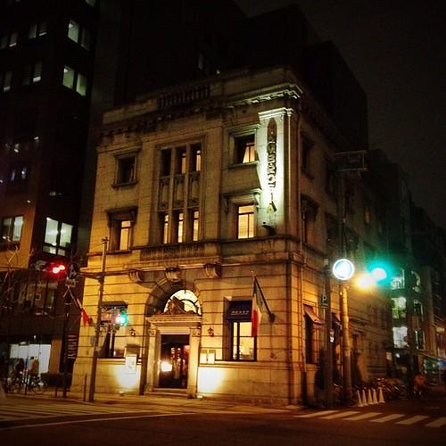 今晩は、堺筋倶楽部でディナーですよ! 一品一品が美味し~い!