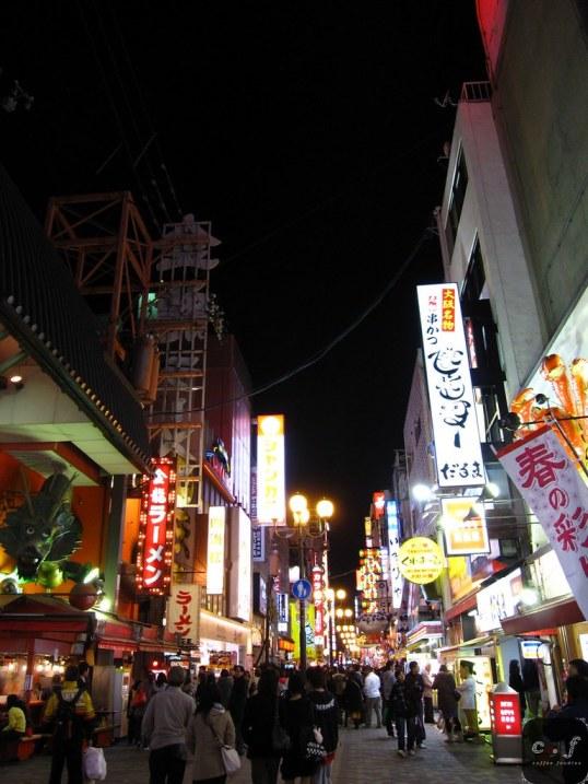japan Dōtonbori Street 道頓堀  osaka 003