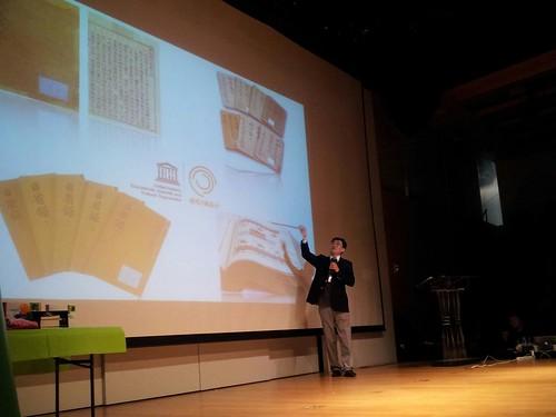 에버노트 유저 컨퍼런스 2011