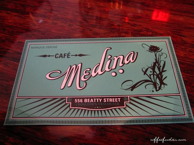 cafe medina 0011