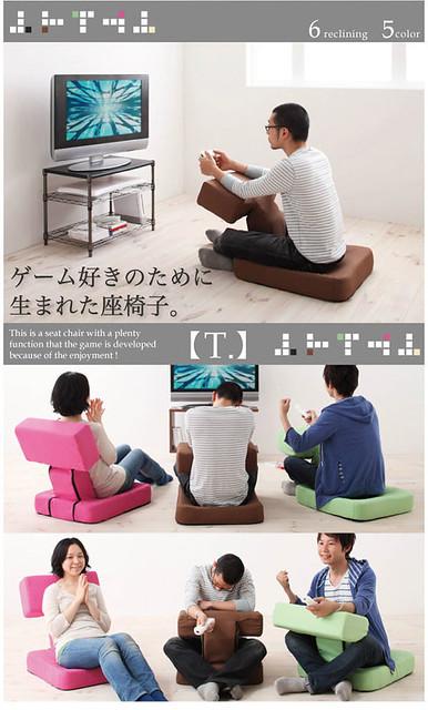 silla-videojuegos