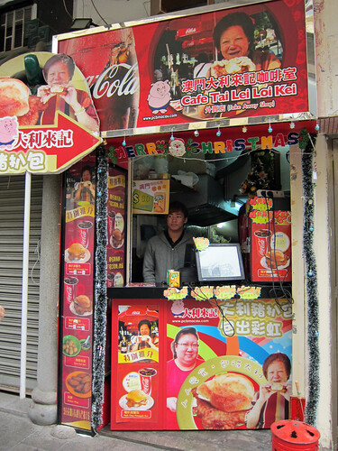Cafe Tai Lei Loi Kei