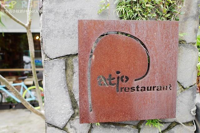 Patio restaurant (7)
