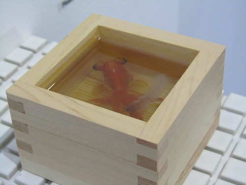 Goldfish sake: Bright red Phoenix