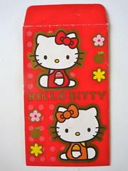 Hello Kitty Hongbao