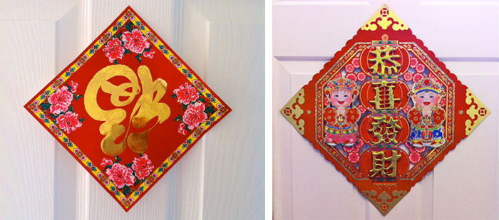 door decorations cny 2012