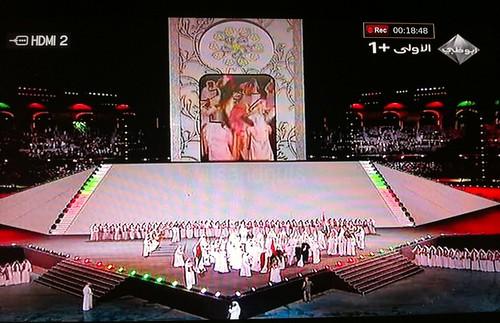 UAE celebrations via Abu Dhabi TV #UAE40