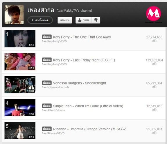 Youtube-033