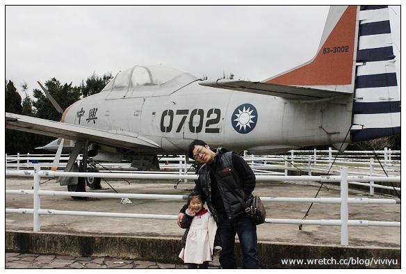 [旅遊.桃園]航空博物館~飛機眼前起降.見證飛機歷史 @VIVIYU小世界